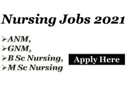 NHM Staff Nurse Recruitment