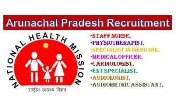 NHM Arunachal pradesh Recruitment