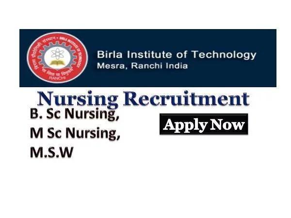 BIT Recruitment