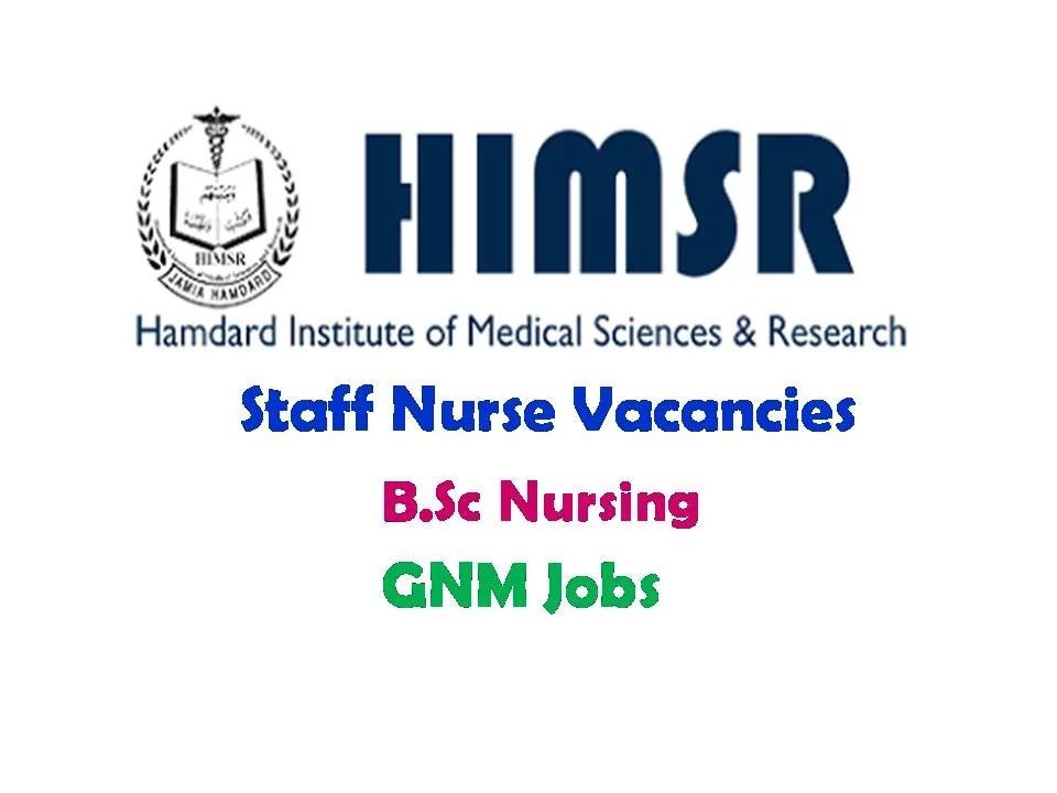 HIMSR Recruitment 2019