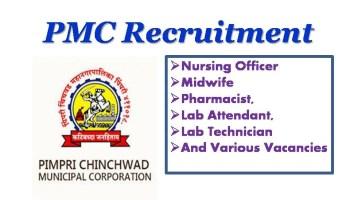 PCMC Recruitment