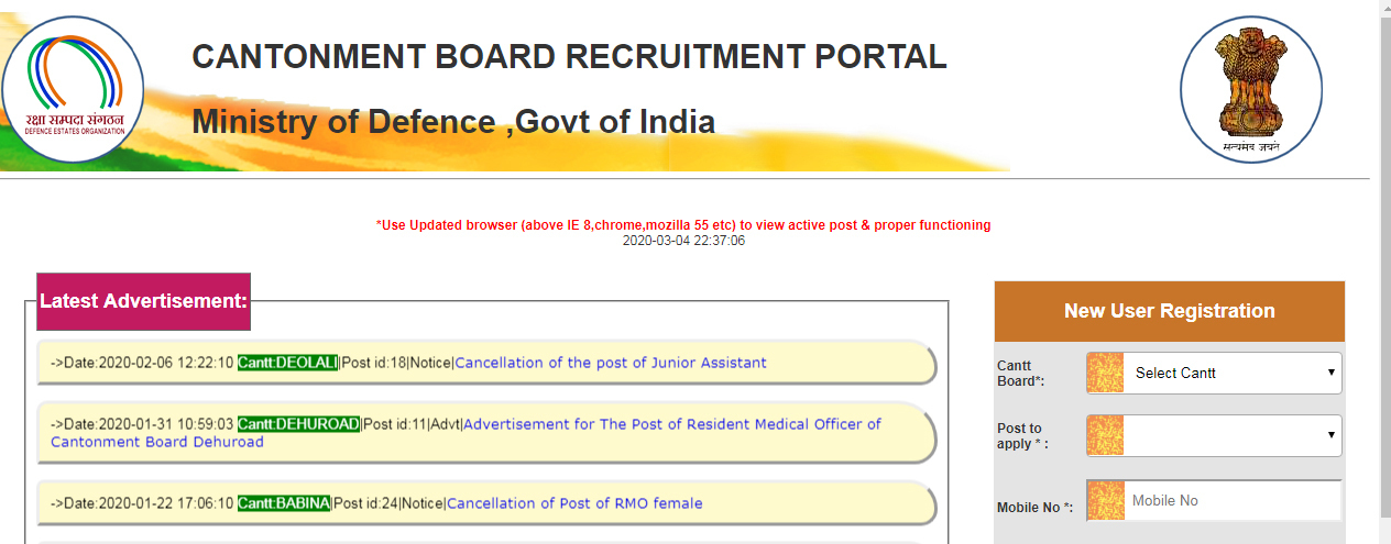 Deolali Cantonment Board Recruitment 2020 Staff Nurse jobs