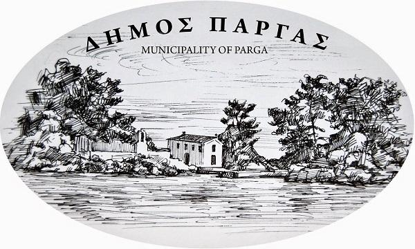 Ο Δήμος Πάργας κατήγγειλε την εμπορική μίσθωση του TANGO