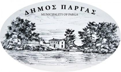 Εγκρίθηκε η ίδρυση λαϊκών αγορών στο Δήμο Πάργας