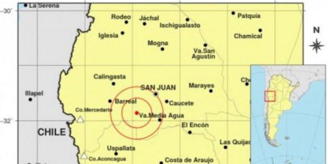 Un fuerte sismo sacudió San Juan y se sintió en nuestra provincia