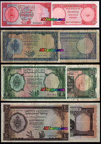 Libya Banknotes Libya Paper Money Catalog And Libyen