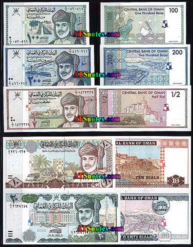 Oman Banknotes Oman Paper Money Catalog And Omani Currency History