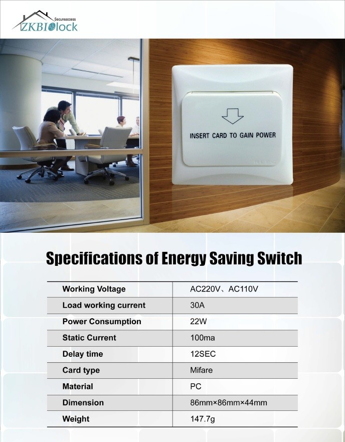 Door Lock Energy Saving Switch