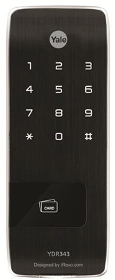slimmest digital door locks