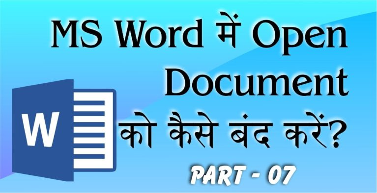 How to close a document in ms word
