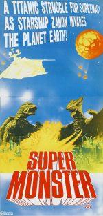 Gamera: Super Monster (1980)