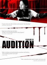 Audition (1999) Promotional Poster