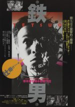 Tetsuo: The Iron Man (1988)