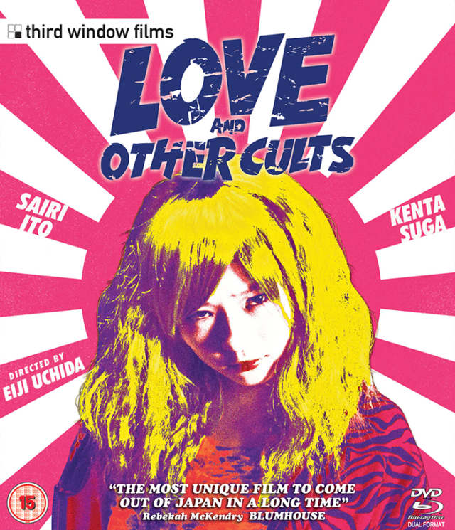Eiji Uchida's LOVE AND OTHER CULTS on Dual Format Blu-Ray/DVD from Third Window Films