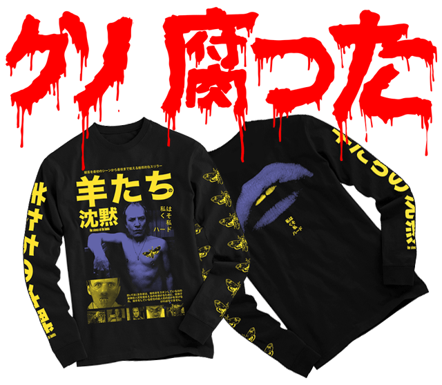 RUCKING FOTTEN クソ 腐った THE SILENCE OF THE LAMBS Available for 24 Hours Only!