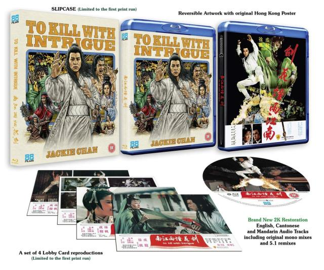 Jackie Chan's DRAGON FIST & TO KILL WITH INTRIGUE Available Now on Blu-ray from 88 Films