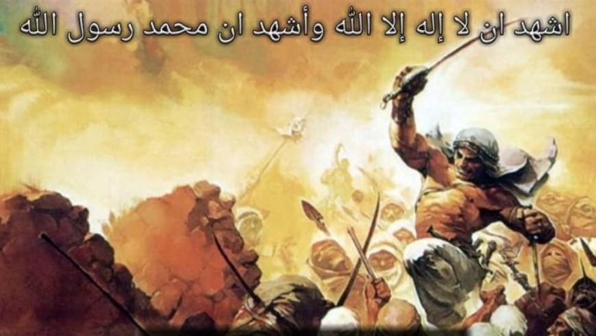 'Amr Masuk Surga Meski Tidak Pernah Shalat
