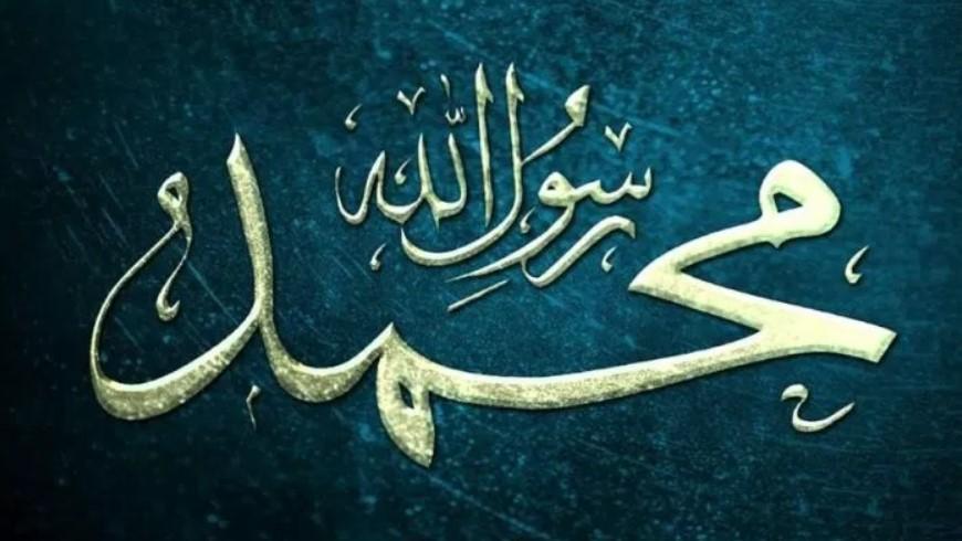 Kadar Lamanya Bacaan Shalat Nabi ﷺ