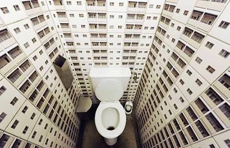 Il WC all'ultimo piano