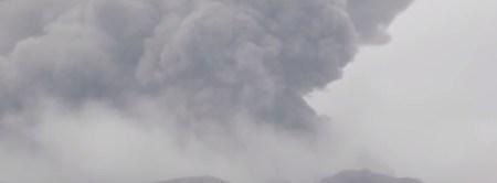 asosan_eruption_nov_2014