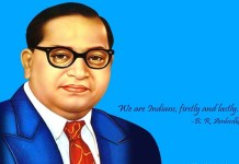 BHIM RAO AMBEDKAR IN HINDI,