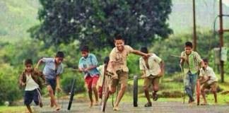 children stories, children stories with morals,children stories,childhood memory,
