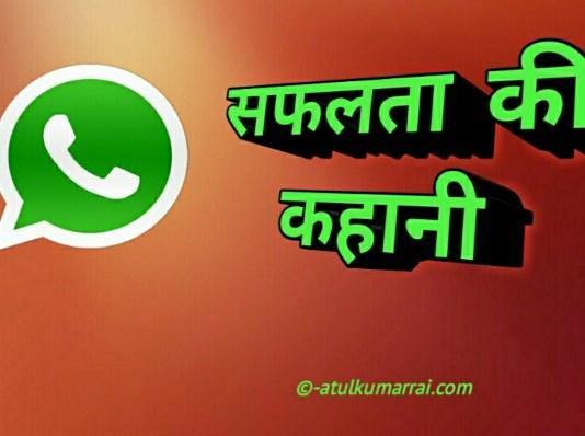 whatsapp success story