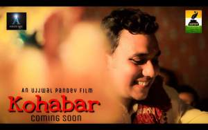 bhojpuri film,bhojpuri movie,bhojpuri video,bhojpuri film video,
