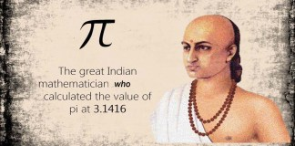 ACHEIVERS FROM BIHAR MATHEMATICIAN AND ASTROLOER