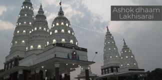 ashok dham temple ,lakhisarai