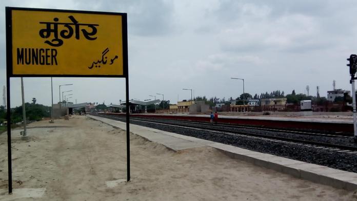 munger station