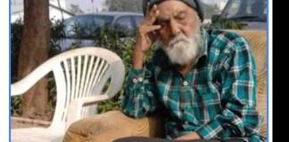 R. sayyad hassan