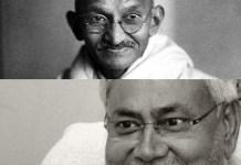 nitish kumar urges to make bihar an odf state on gandhi jayanti