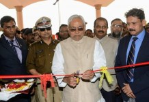 cm-nitish-kumar-inaugurate-first-police-training-centre-of-bihar