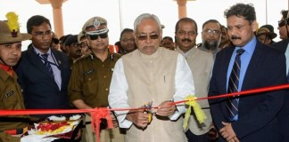 cm-nitish-kumar-inaugurate-first-police-training-centre-of-bihar