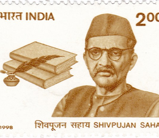 biography of Acharya_Shivpujan_Sahay