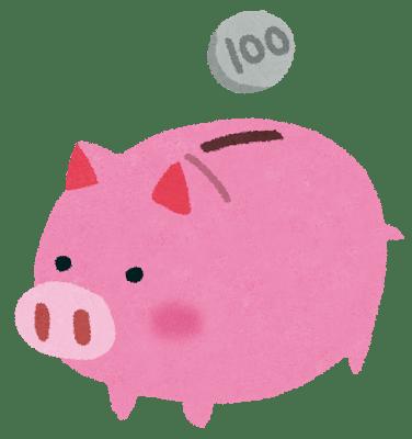 money_chokinbako
