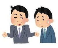 会社で遭遇する苦労自慢は相手にせず逃げるべき理由を語る!