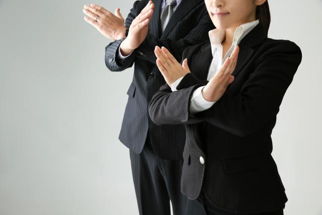 転職の相談は経験者に聞け!未経験者は空論で反対するだけだぞ!