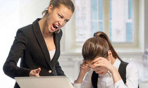 「仕事は一回で覚えろ」という上司は付いていく価値の無いゴミである