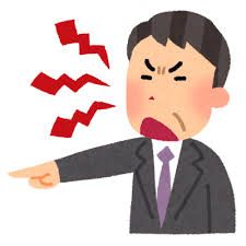 知り合いの紹介の仕事を辞めたいなら相手の顔に泥かけても辞めるべき!