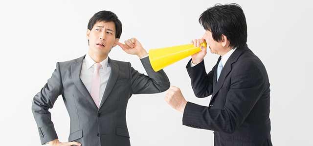 「理由を言え!」からの「言い訳するな!」の対処法4つを語る!