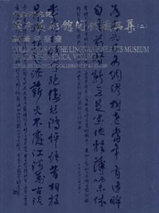 book-16-b