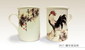 mug-1051110-chicken