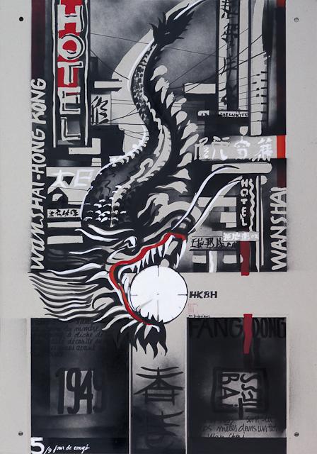 Jour de congé - N°1 - Techniques mixtes sur carton - Peinture de Michelle Auboiron d'après une nouvelle de Chantal Pelletier