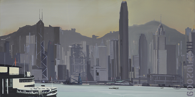 Hong Kong Central depuis Kowloon - Peinture de Michelle Auboiron