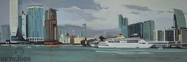 Kowloon, Ocean Terminal et l'ICC depuis Central Pier 9 - Peinture de Hong Kong par Michelle Auboiron