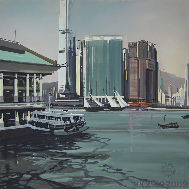 Peinture de Hong Kong par Michelle AUBOIRON - Pier Central.