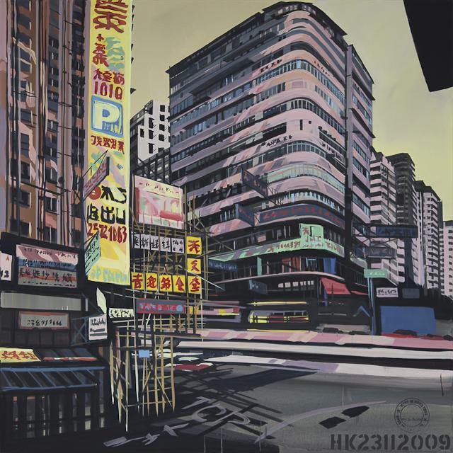 Une toile de Mongkok à Kowloon - Hong Kong - par Michelle Auboiron