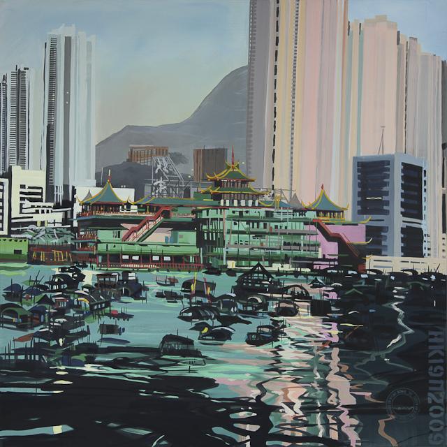 Peinture du port d'Aberdeen - Hong Kong - par Michelle Auboiron